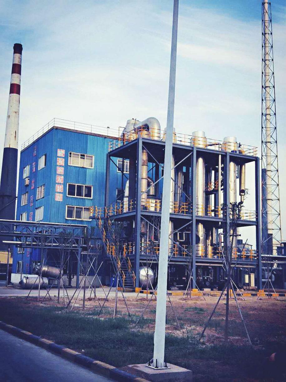 工业废水零排放